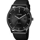 CITIZEN 星辰 光動能城市手錶-黑/40mm BM7405-19E