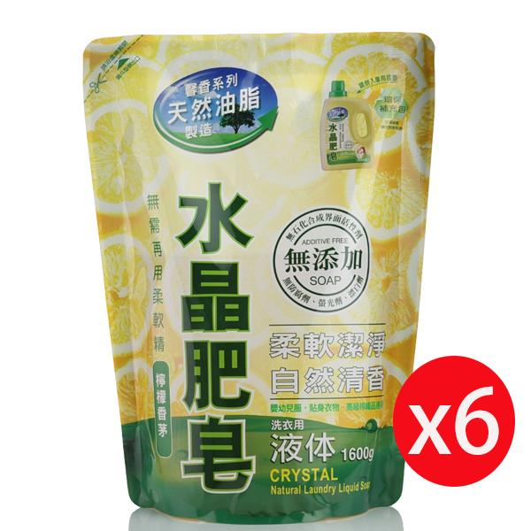 南僑水晶肥皂液體洗衣精補充包1600ml*6入/箱