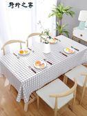 桌布 桌布 桌布防水防燙防油免洗茶幾長方形pvc北歐餐桌布布藝ins棉麻小清新 野外之家
