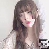 姬發式男女cos假發長直發偽娘變裝lolita公主切【左岸男裝】