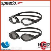 SPEEDO 成人泳鏡 Edge (黑透明) SD812004
