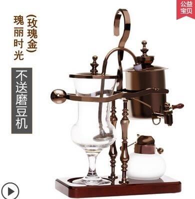 泰摩 可調溫皇家比利時咖啡壺套裝 家用虹吸式咖啡機 送禮之選