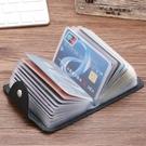 卡包 放卡的卡包男真皮精致高檔多卡位收納卡片包超薄大容量卡套女小巧【快速出貨八折搶購】