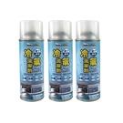 【愛家捷】水刀式 銀離子 冷氣清潔劑(3入)-清潔除臭去霉味 改善冷氣機冷房效率更省電
