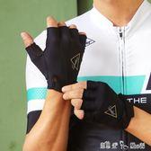 新款騎行手套 男短指女半指自行車手套山地車手套黃金塔 「潔思米」