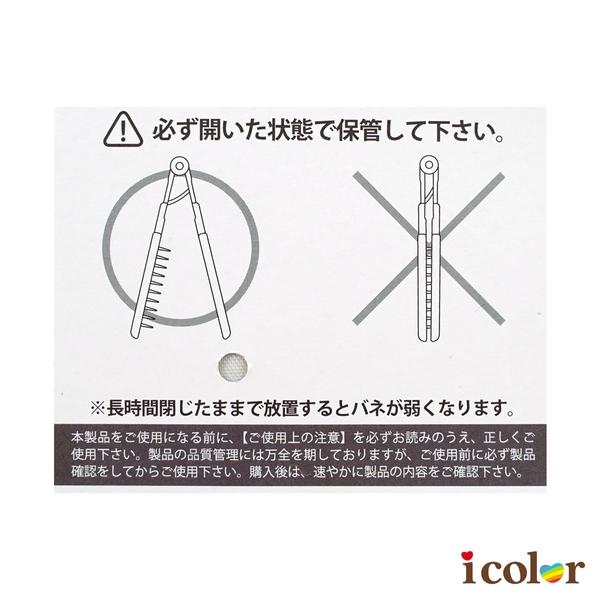 i color 日本製 黑色吹整直髮梳/美髮梳