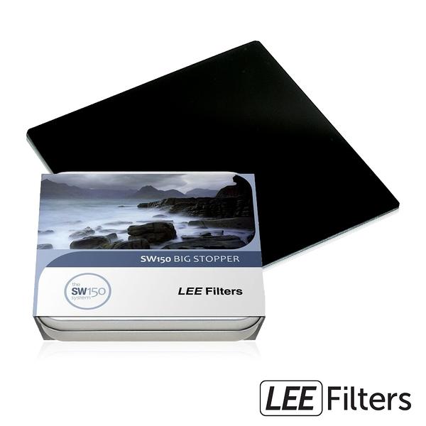 LEE Filter SW150BS BIG STOPPER 減光鏡