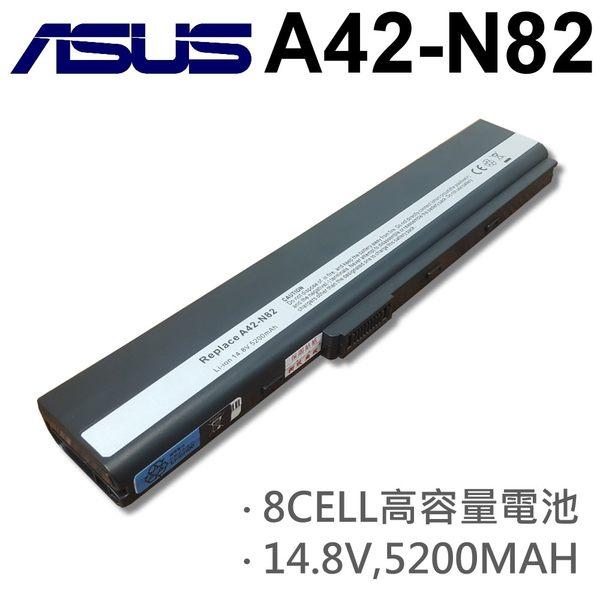 ASUS 8芯 日系電芯 A42-N82 電池 A42-N82 P52F P52J P52Jc P82