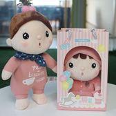 1-3-6周歲男女童布娃娃毛絨玩具公仔寶寶玩偶小女孩生日禮物 igo 童趣潮品