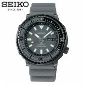 精工 SEIKO Prospex 機械錶 SRPE31J1 /4R36-08A0H 灰 專業潛水200米