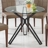 圓玻璃造型桌90CM(21SP/829-1)