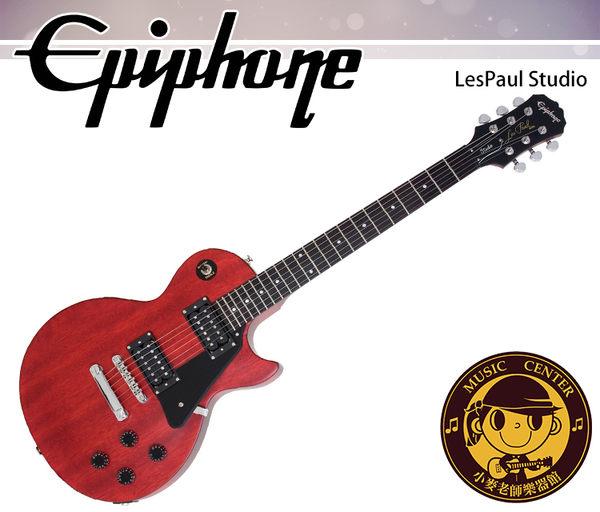 【小麥老師樂器館】Epiphone Les Paul Studio 電吉他 吉他 貝斯 Fender IBANEZ