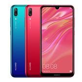 ※12期零利率※HUAWEI Y7 Pro 2019 6.26吋八核智慧型手機【加送動感大禮包★內附保護套+保貼】