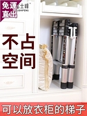 家用梯子折疊人字梯室內多功能五步扶梯加厚鋁合金伸縮梯工程樓梯H【快速出貨】