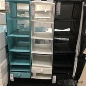 思庫布6格儲物單元儲物格衣櫃收納盒衣服收納整理掛袋 沸點奇跡