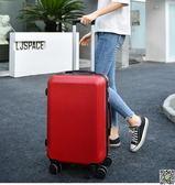 行李箱   行李箱男皮箱拉桿箱女24寸萬向輪韓版學生旅行箱包22密碼箱子20潮 都市時尚