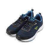 JUMP 布面車線慢跑鞋 藍 JP2021 男鞋 鞋全家福