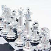 金銀色棋子大號國際象棋磁性折疊棋盤學生禮品「千千女鞋」