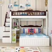 兒童多功能高低床帶書桌1.5米組合床實木雙層床成人床男孩上下床 年終尾牙特惠