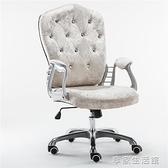 歐式電腦椅家用白色辦公學生升降轉椅老板椅書房桌椅主播直播座椅享家