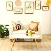 聖誕禮物沙發臥室小沙發小型客廳網吧網咖迷你單人沙發椅雙人布藝小戶型沙發 LX