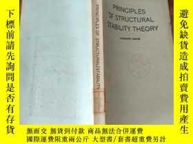 二手書博民逛書店PRINCIPLES罕見OF STRUCTURAL STABILITY THEORY(英文版 結構穩定性理論原理)