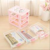 桌面收納盒小抽屜式透明家居儲物盒單據文具塑料收納盒小號多層