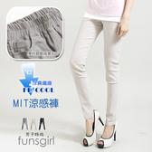 涼感褲-優雅皺摺設計涼感褲-3色(S-2L) ~funsgirl芳子時尚