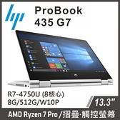 HP ProBook x360 435 G7 4750U+512G SSD