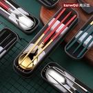 筷子勺子套裝三件套304不銹鋼ins風叉子勺子收納盒餐具盒便攜學生 黛尼時尚精品