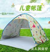 印花恐龍野營野外公園海邊沙灘防雨雙人戶外兒童帳篷 DR17671【男人與流行】