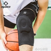 護膝運動男女籃球裝備護腿半月板損傷跑步專業深蹲膝蓋  『洛小仙女鞋』