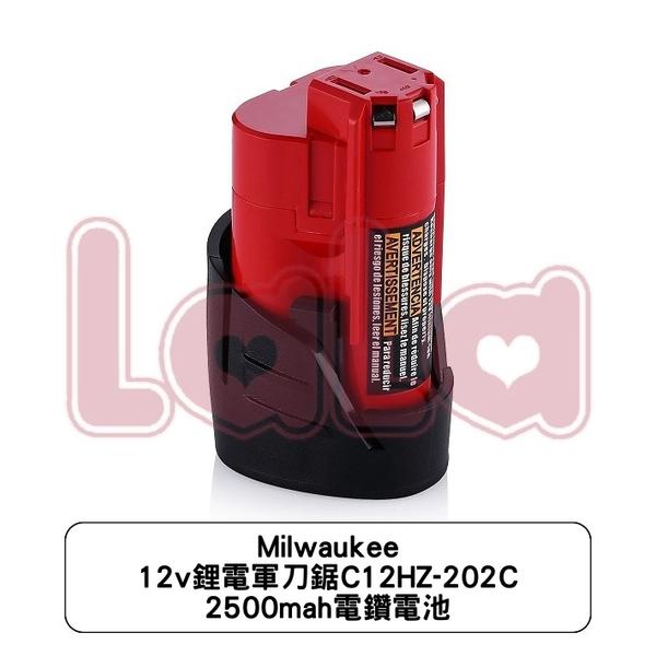 Milwaukee 12v鋰電軍刀鋸C12HZ-202C 2500mah電鑽電池
