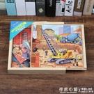 兒童拼圖益智玩具5-6歲男孩女汽車交通工具3-4-8-9歲木質恐龍拼圖 怦然心動