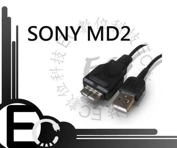 【EC數位】SONY MD2 MD3 數位相機專用傳輸線 TX7 TX100 W360 T900 WX9 T99