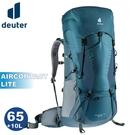 【Deuter 德國 AIRCONTACT LITE 65+10L 拔熱式透氣背包《深灰藍》】3340721/登山後背包/登山