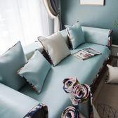 黑五好物節簡約北歐夏季冰絲可水洗沙發墊涼席布藝防滑坐墊客廳沙發巾   夢曼森居家