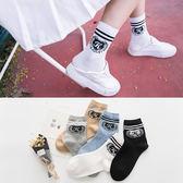 新款秋冬日系條紋素色全棉中筒女襪 襪子《小師妹》yf648