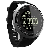 藍芽智慧手環運動男士 運動防水戶外智慧手錶