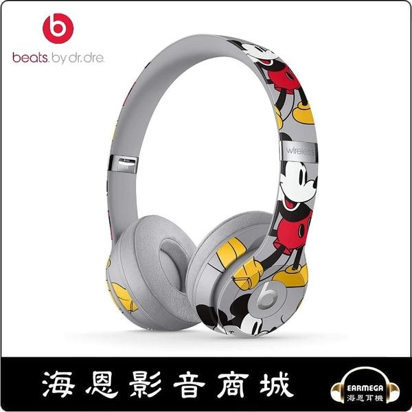 【海恩數位】美國 Beats Solo3 Wireless 米奇 90 周年紀念版 藍芽頭戴式耳機