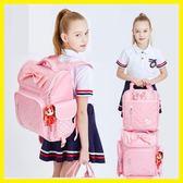 兒童書包小學生女1-3-6年級減負輕便拉桿爬樓防水減負護脊雙肩包 居享優品