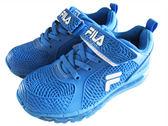 『雙惠鞋櫃』★ FILA ★中大童 防臭鞋墊 網布透氣 柔軟 慢跑運動休閒鞋 ★ (2-J834Q-331) 藍