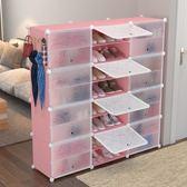 隔層簡易鞋柜多層組裝防塵收納省空間家用經濟型多功能塑料鞋架 艾尚旗艦店