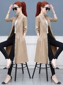 風衣女新款韓版中長款端莊大氣修身薄款過膝顯瘦外套潮 免運
