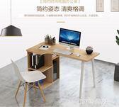 電腦桌台式家用簡約經濟型辦公桌單人書桌簡易組裝寫字台帶書櫃qm    JSY時尚屋