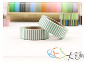 紙膠帶-橫條紋和紙膠帶-淡綠色