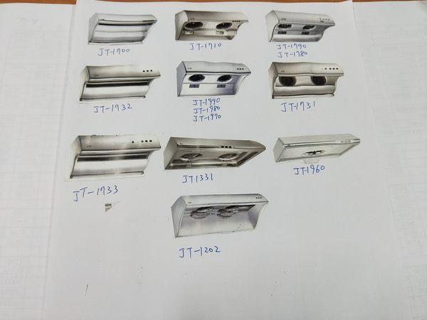 (修易生活館) 喜特麗 JT-1732M 斜背式排油煙機 80CM 安裝費外加500