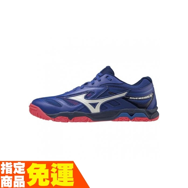 MIZUNO WAVE MEDAL 6 男款桌球鞋 81GA191520 贈運動襪 20FW