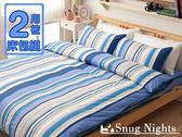 [Snug Nights]#TAB01#高級精梳混紡棉6x6.2尺雙人加大兩用被床包四件組