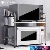 廚房置物架 不銹鋼廚房置物架雙層桌面微波爐架子 臺面2層電飯鍋烤箱收納二層 MKS快速出貨